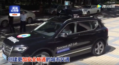 Tencent approved for self-driving car road tests in Shenzhen