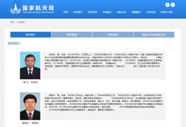 China appoints new space agency administrator