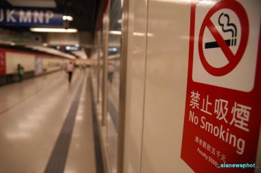 China champions no smoking at 2022 Winter Olympics