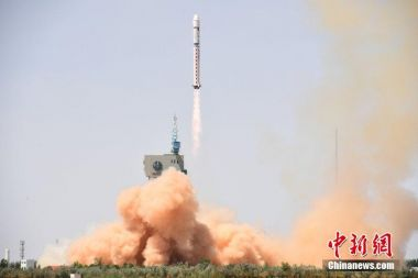 China sends Gaofen-6 Earth observation satellite and CubeSat into orbit with 16th launch of 2018