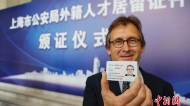 China sees drastic rise in successful visa applications