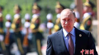 Putin arrives in Beijing for state visit and SCO summit