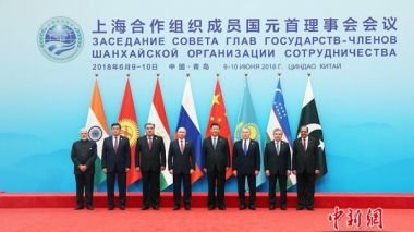 China's Xi calls for unity and shared future among SCO countries
