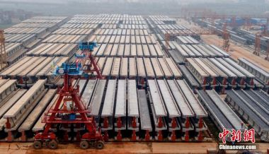 Economic growth in China expected to hit 6.6 percent in 2018