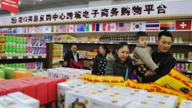 China pledges incentives to boost imports