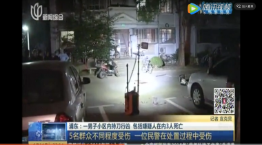 Three dead, five injured in Shanghai knife assault