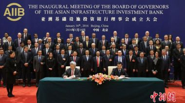 China-led AIIB welcomes Lebanon as its 87th member