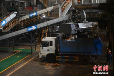 Solid waste import ban tightened by China