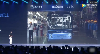 China's Baidu unveils first self-driving bus