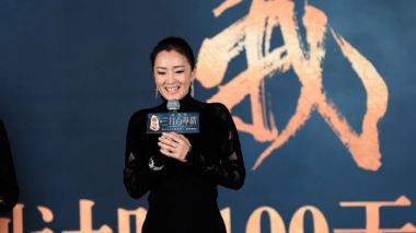 Chinese actress Gong Li to head Golden Horse Awards jury
