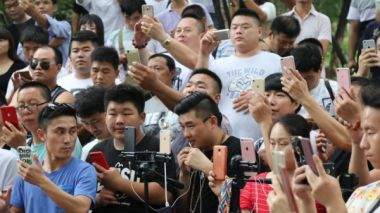 Chinese short video app surpasses 500 million users