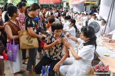Endemic disease prevention and cure promoted in China