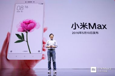 Xiaomi starts building new headquarters in central China