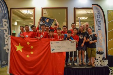 Underwater robotics competition won by China for first time