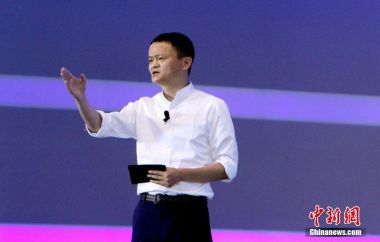 Alibaba's Jack Ma to step down, hand control to Daniel Zhang in 2019