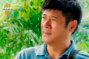 Film review: Everyday Hero makes poverty alleviation a simple business
