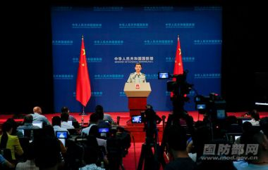 Beijing addresses South China Sea, India and potential Afghan military base