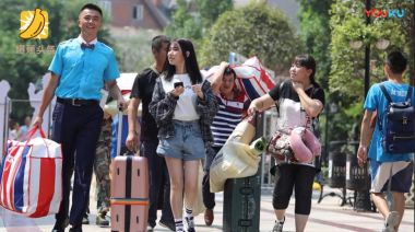 University in southwest China launches Senior-Sharing service