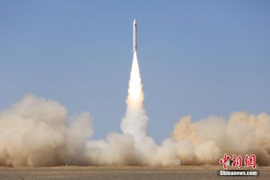 Chinese commercial space launch sector heats up with iSpace suborbital flight