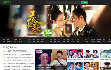 Fake TV ratings to be investigated by Chinese media watchdog