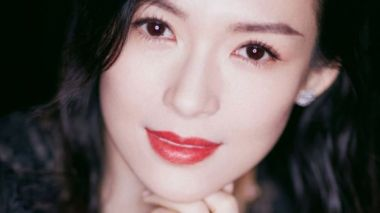 Chinese actress Zhang Ziyi named ambassador of luxury beauty brand