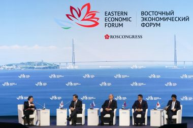 Xi Jinping travels to Russia for 4th Eastern Economic Forum