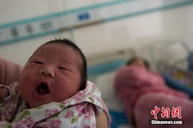 Birth rate drops in China for third consecutive year since child policy change