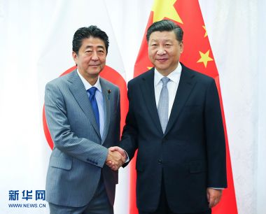 Japanese PM underlines economic teamwork ahead of first China visit