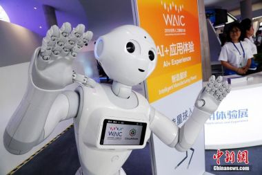 AI textbook series to be introduced into Chinese schools in 2019