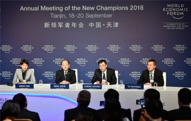 China issues Belt and Road Big Data Report 2018