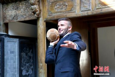 David Beckham visits China in global ambassador role