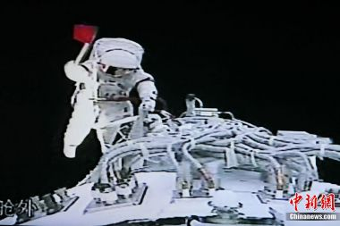 Ten years ago today, Chinese astronauts performed their first (and so far only) space walk