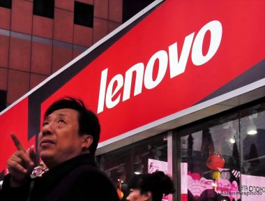 Lenovo dismisses supply chain concerns following chip hack report