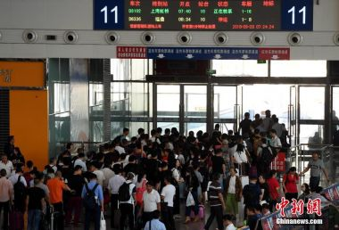 China records 726 million trips during Golden Week