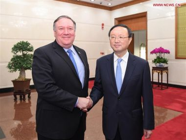 "China and US have ""fundamental disagreement"": Pompeo"