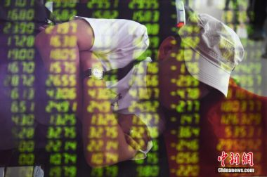 Chinese stocks drop to four-year low