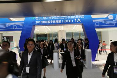 Education innovators gather for International Digital Education Event in Hangzhou