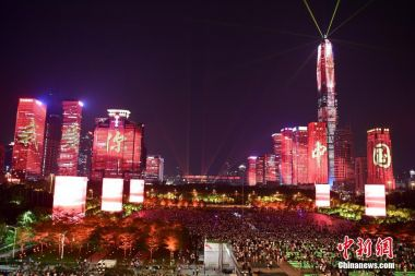 Lonely Planet names Shenzhen as a top city to visit in 2019