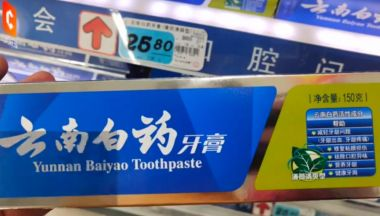 Herbal remedy toothpaste raises controversy in China