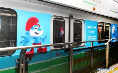Smurfs-themed train launched in Shanghai
