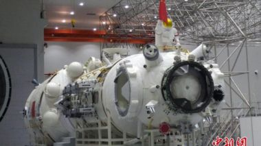 China to unveil Chinese Space Station core module