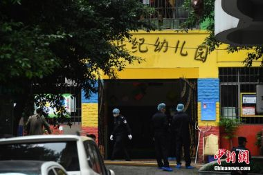 Woman injures at least 14 children in China kindergarten knife attack