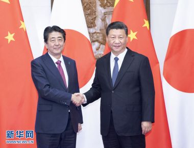 Currency swap deal worth up to $30bn signed by China and Japan