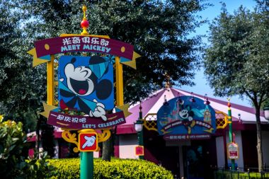 Mickey Mouse's 90th birthday celebrations begin in Shanghai Disney