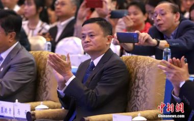 Alibaba owner Jack Ma slams China-US trade war