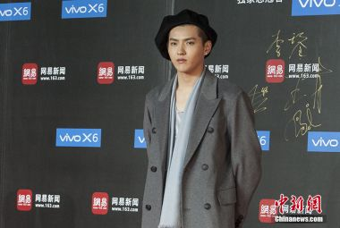 Kris Wu's album removed from iTunes chart after beating Ariana Grande to top spot