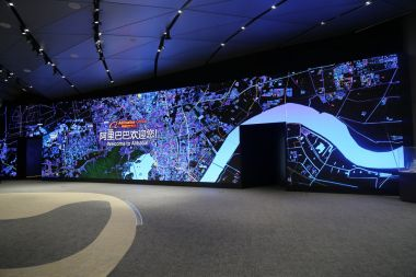 Behind the scenes at Alibaba's colossal Hangzhou HQ