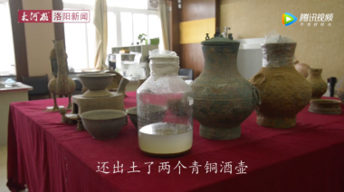 Centuries-old wine discovered in central China