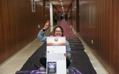 Chinese woman donates Tmall prize to children's charity