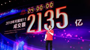 Alibaba's $30bn Singles' Day shopping extravaganza smashes sales record